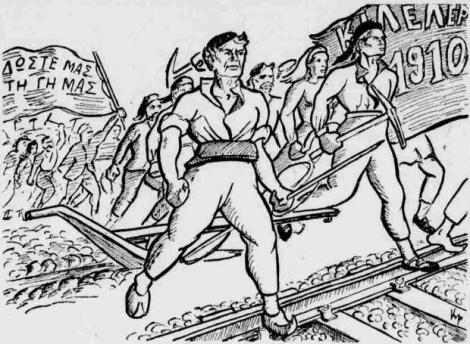 Κιλελέρ - Η εξέγερση της αγροτιάς