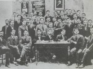 Το ιδρυτικό συνέδριο του Σοσιαλιστικού Εργατικού Κόμματος στον Πειραιά το Νοέμβρη του 1918