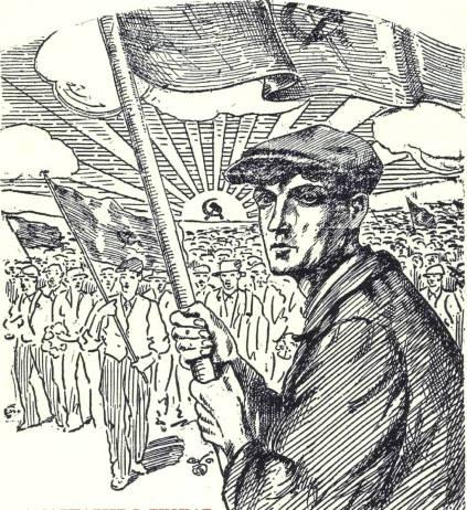 Η ατομική τρομοκρατία ποτέ δεν είχε σχέση με το μαζικό εργατικό-λαϊκό κίνημα