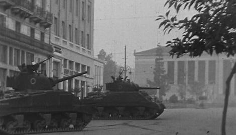 Βρετανικά τανκς στο κέντρο της Αθήνας