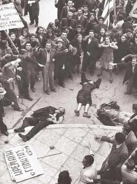 Από την επίθεση κατά της παλλαϊκής συγκέντρωσης του ΕΑΜ