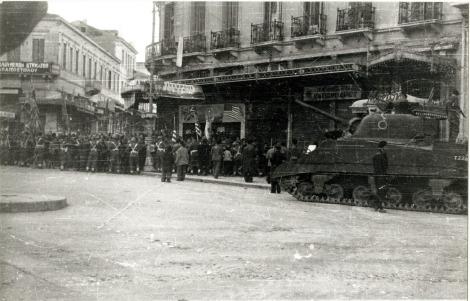 Βρετανικές δυνάμεις στο κέντρο της Αθήνας