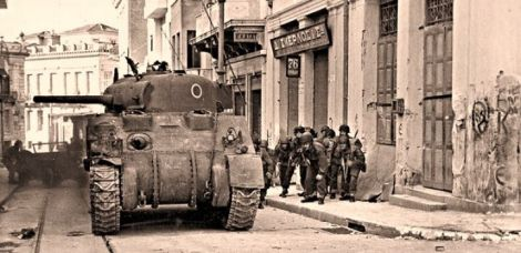 Βρετανικά άρματα μάχης στις μάχες τις Αθήνας