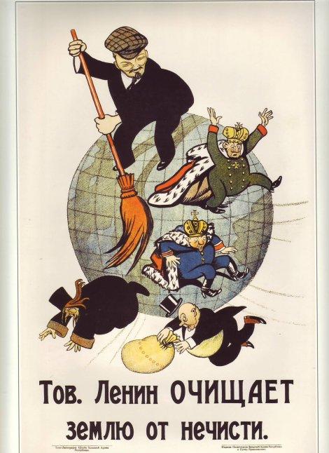 Comrade-Lenin